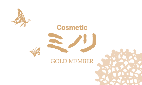 Cosmeticミノリ Point card